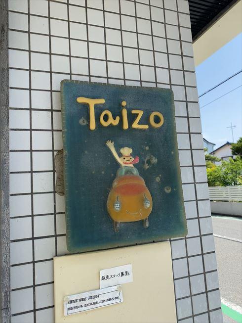 茅ヶ崎 パン Taizo