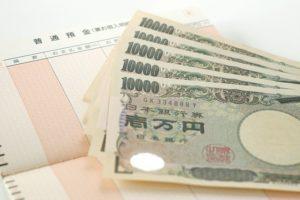 現金と通帳