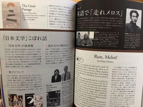 Englishjournal 中身