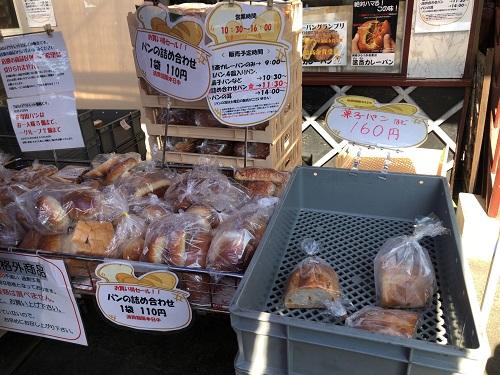 高久製パン 工場売店
