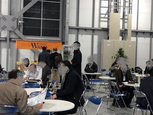 AI人工知能EXPO 東京ビッグサイト カフェスペース