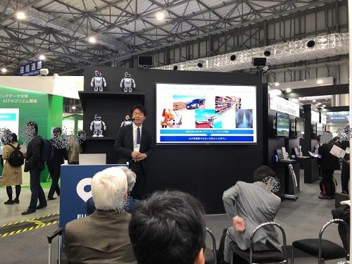 AI人工知能EXPO 東京ビッグサイト