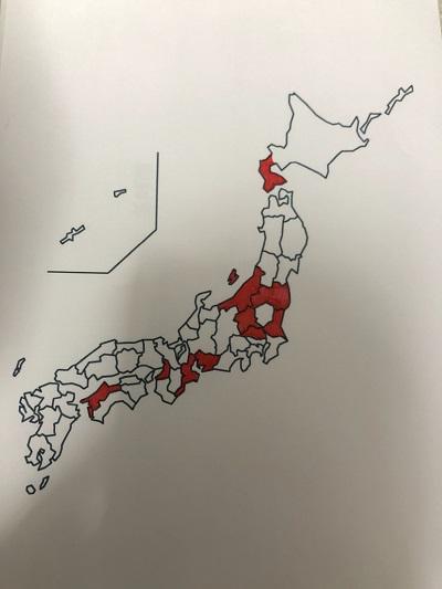 日本一周 白地図 群馬県