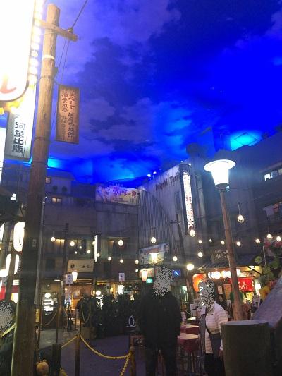 ラーメン博物館 新横浜