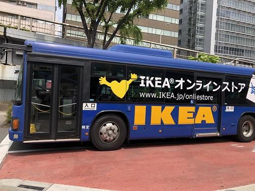 IKEA港北店 シャトルバス