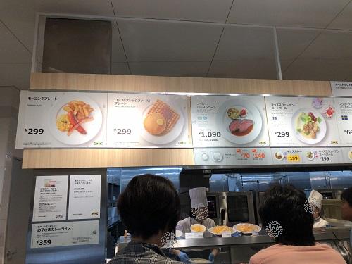 IKEA港北店 レストラン