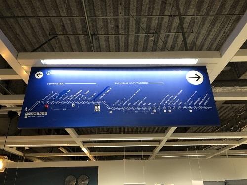 IKEA港北店 フロアマップ