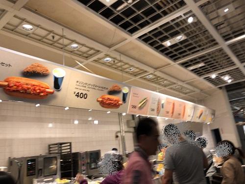 IKEA港北店 ビストロ