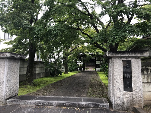 仙台 お寺