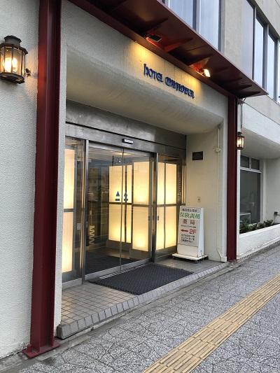 仙台 ロイヤルメイフラワー