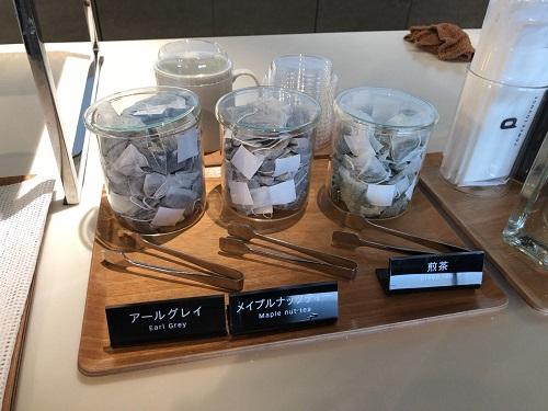 羽田空港 ラウンジ 紅茶