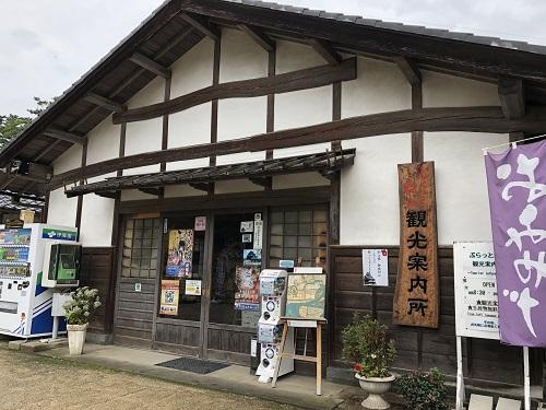 島根 松江 松江城 観光案内所