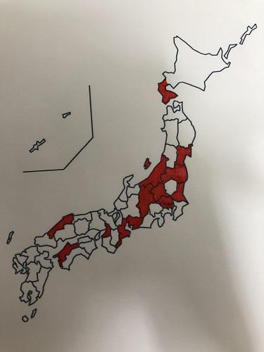 日本 白地図 島根