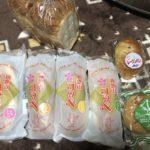 ナカタのパン 和歌山コッペ
