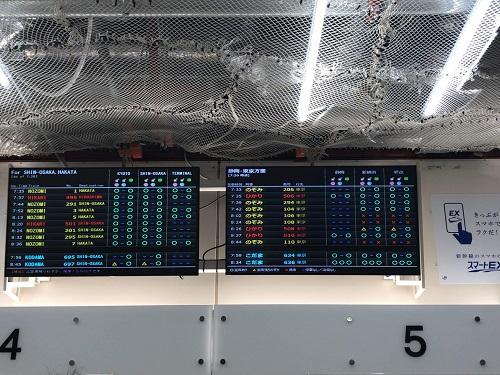 名古屋 新幹線 運休 台風15号