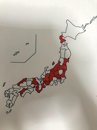 岐阜 日本一周