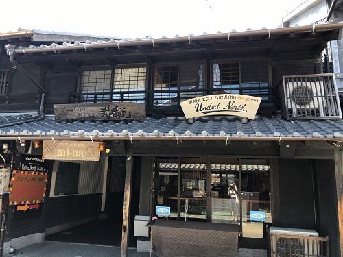 犬山城下街