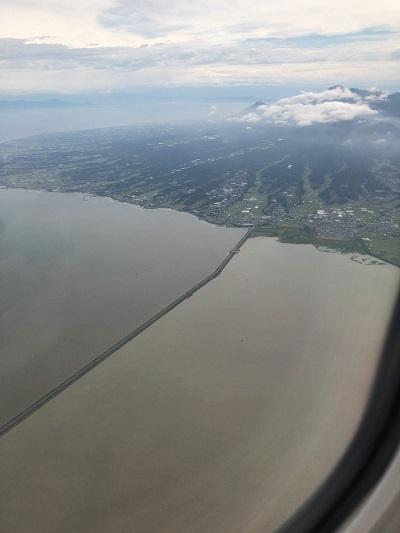 長崎 雲仙岳
