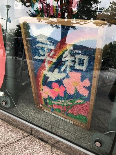 長崎 原爆資料館