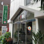 長崎 ホテルニュートップ