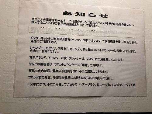 長崎 ホテル ニュートップ