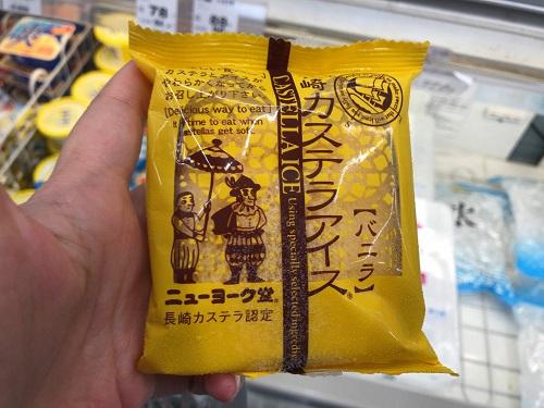 長崎 カステラアイス