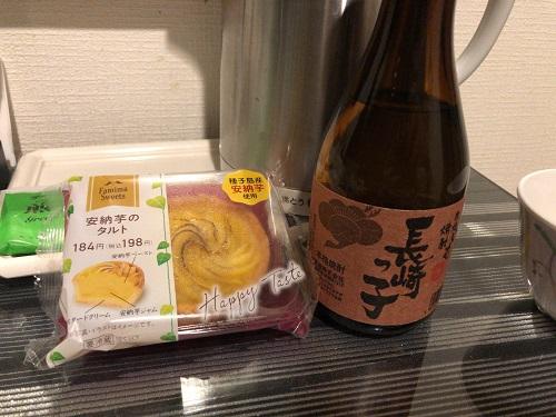 長崎 芋焼酎 スイートポテトタルト