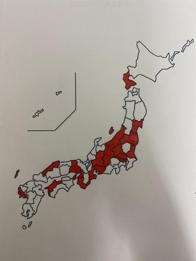 日本一周 長崎 白地図