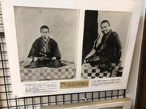 長崎 中岡慎太郎 亀山社中資料館