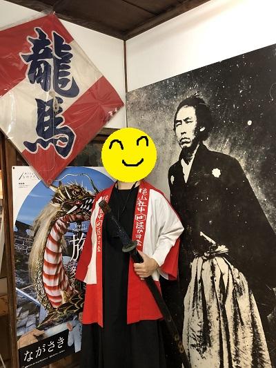 長崎 坂本龍馬 亀山社中資料館