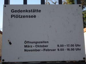 ドイツ ベルリン プレッツェンゼー記念館