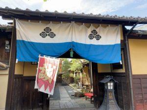 京都 八木邸 新選組
