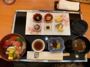 箱根 山のホテル つつじの茶屋