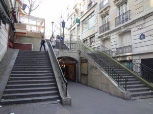 パリ アメリ