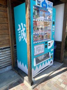 福島 会津若松 新選組