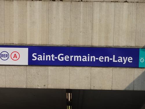 サンジェルマンアンレー フランス