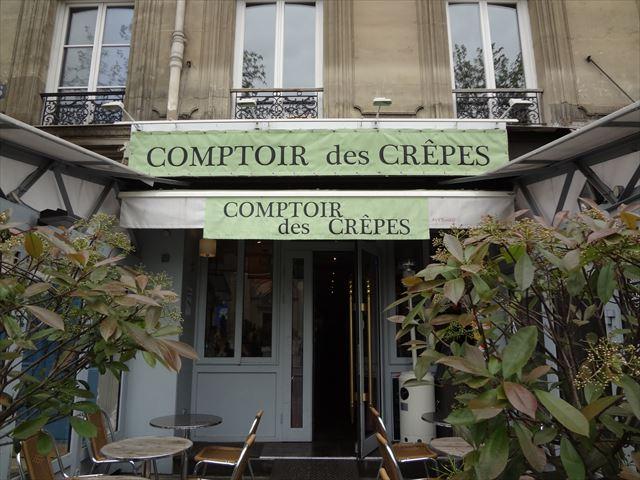 フランス パリ クレープ