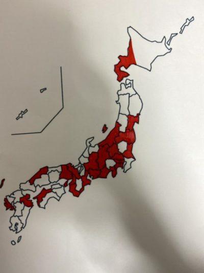白地図 北海道