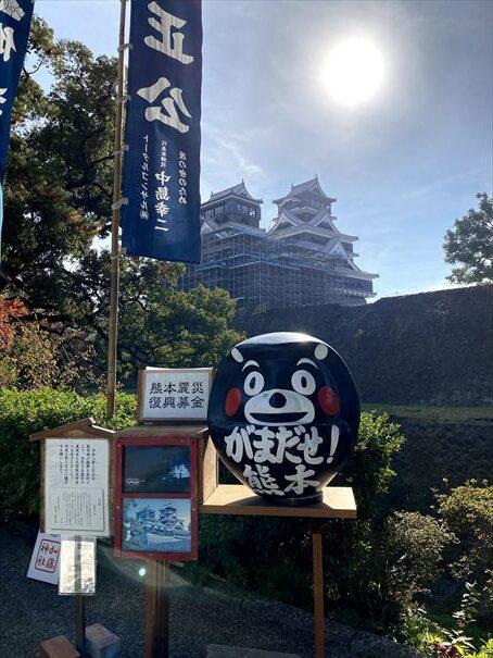 熊本 加藤神社