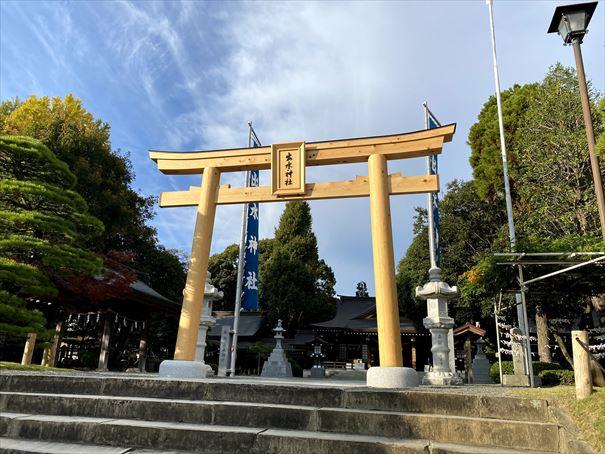 熊本 水前寺成趣園 出水神社