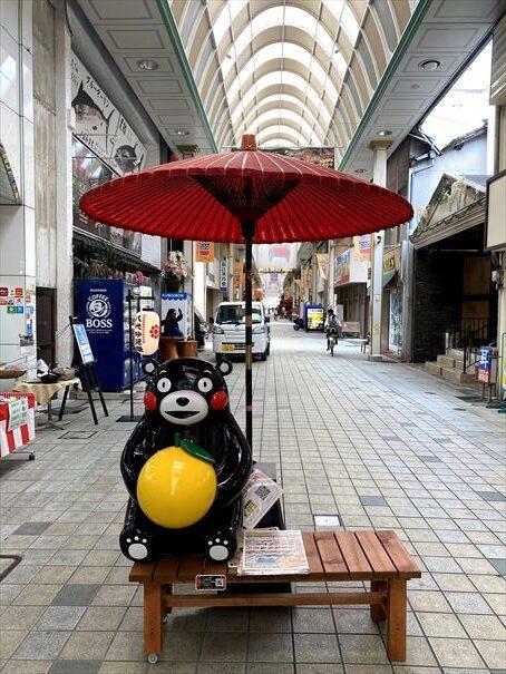 熊本 八代 くまモン