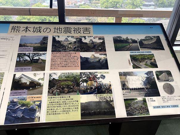 熊本 熊本城 熊本市役所展望室