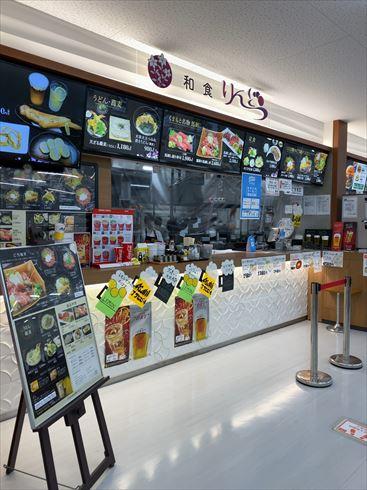 熊本 熊本空港 りんどう