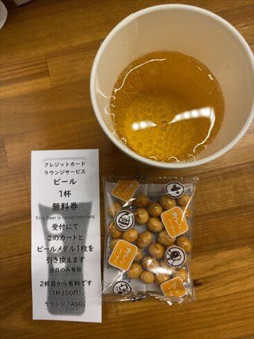 熊本 熊本空港 ラウンジ
