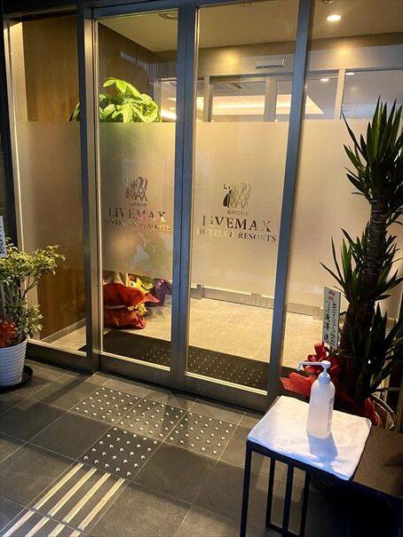 立川 ホテル リブマックス