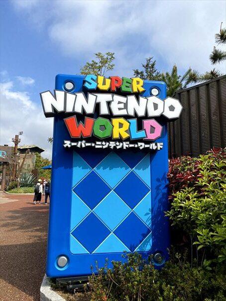 USJ ユニバーサルスタジオジャパン ニンテンドーワールド